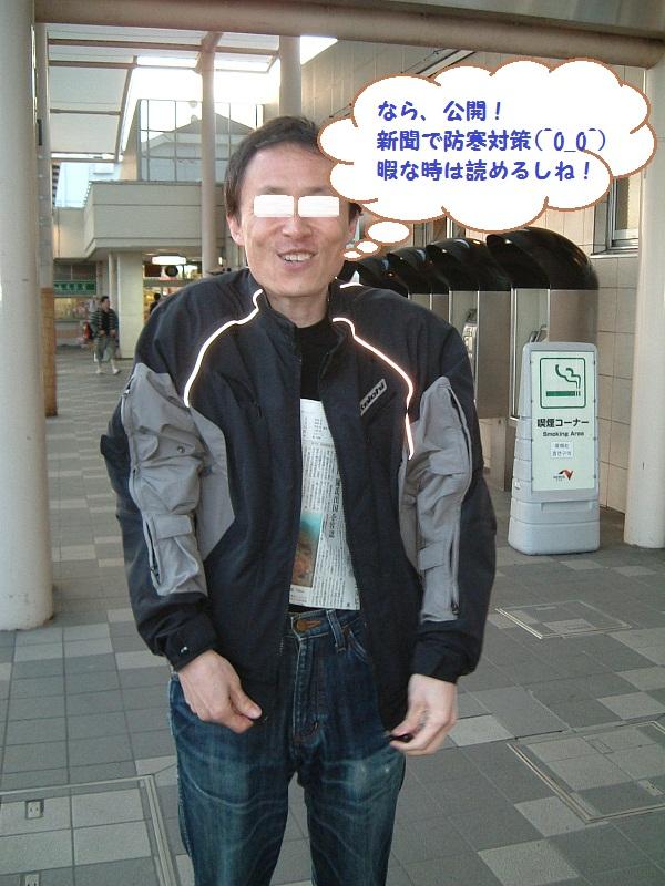 GW4.jpg
