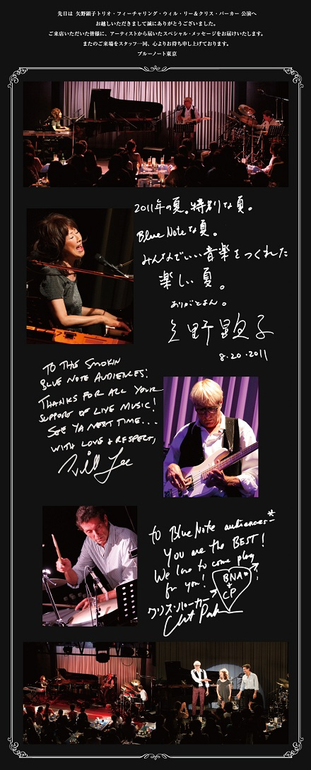 0824_yano_blog.jpg