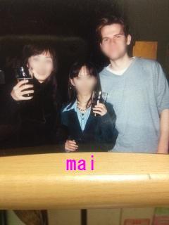 1996イギリス3s