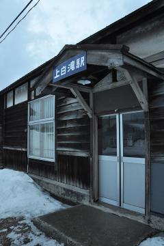上白滝駅(5)