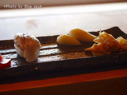 空-寿司2