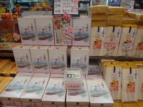 富山 氷見006