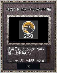 mabinogi_2013_01_31_001.jpg