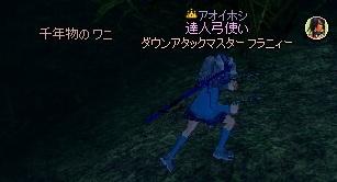 mabinogi_2013_02_06_002.jpg