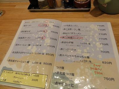 2012-01-04_10-55-05.jpg