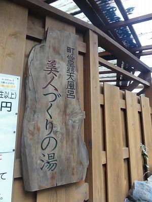 2012-01-04_15-47-44.jpg