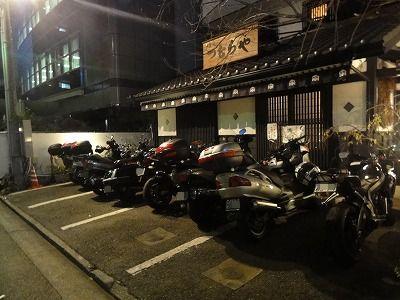 2012-01-04_17-22-00.jpg