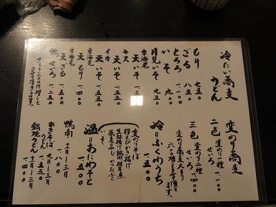 2012-01-04_17-38-34.jpg