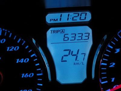 2012-01-04_23-23-24(1).jpg