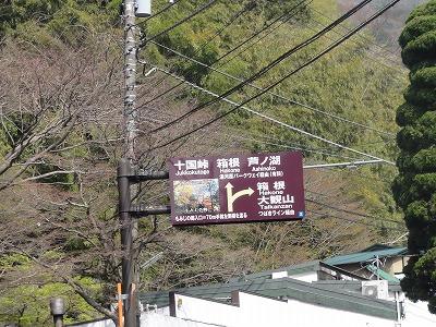 2012-04-13_08-34-51.jpg