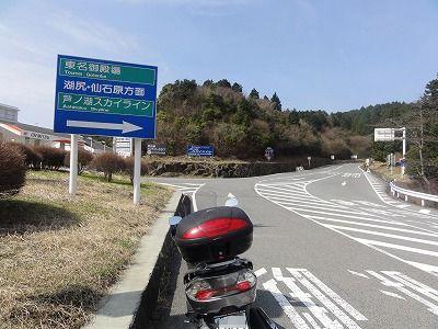 2012-04-13_09-13-43.jpg