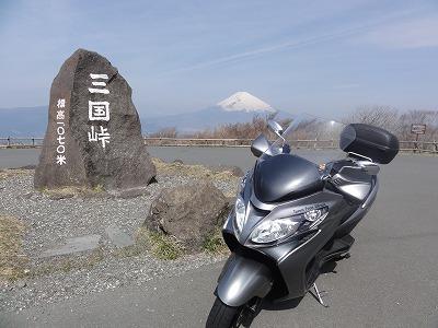 2012-04-13_09-24-34.jpg