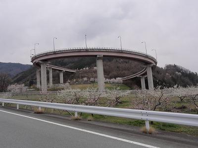 2012-04-13_16-45-33.jpg