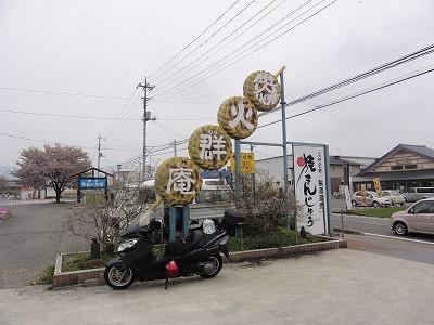 2012-04-30_11-58-51.jpg
