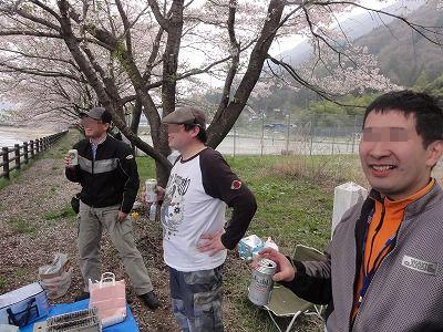 2012-04-30_13-10-52.jpg