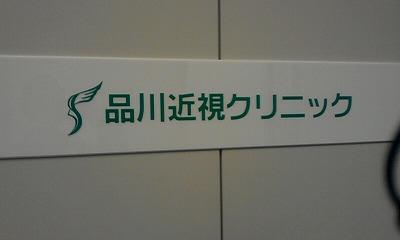 2012_01_22_12_45_57.jpg