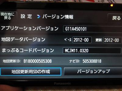 DSC08517.jpg