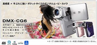 top_image02.jpg