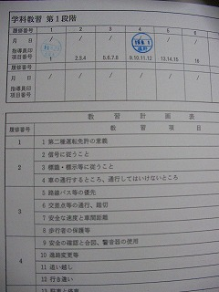 2007.09.02-00.13.54.jpg