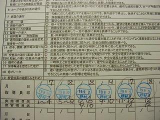 2007.09.05-22.59.37.jpg