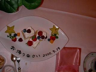 2007.09.08-15.10.38.jpg