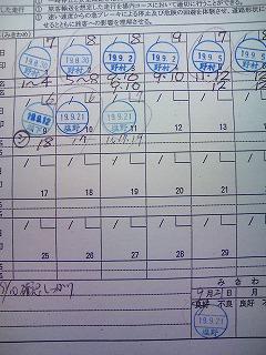 2007.09.21-21.06.16.jpg