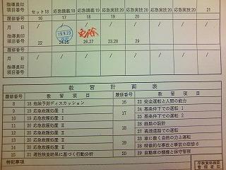 2007.09.24-02.35.52.jpg