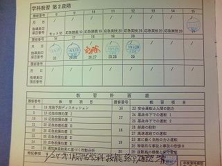 2007.09.29-09.21.53.jpg