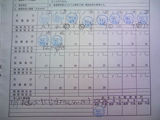 2007.10.07-21.52.28.jpg