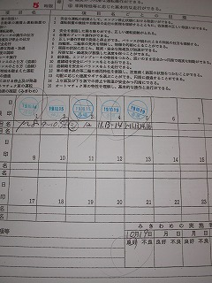 2007.10.20-22.56.21.jpg