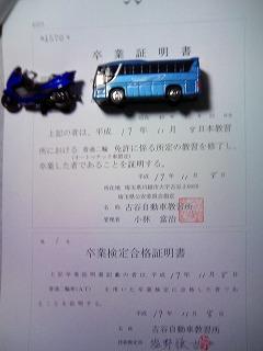 2007.11.09-00.46.19.jpg