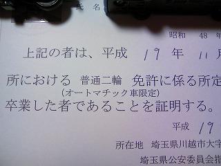 2007.11.09-00.46.46.jpg