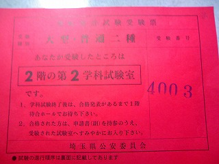 2007.11.14-23.39.53.jpg