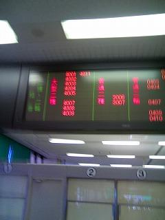 2007.11.13-11.04.56.jpg