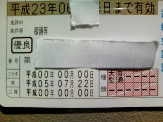 2007.11.13-12.35.21.jpg