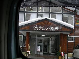 2008.01.04-14.12.51.jpg