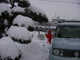 2008.02.03-16.59.14.jpg