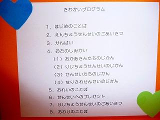 2008.03.19-12.05.33.jpg