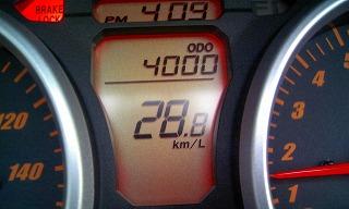 2008.05.20-16.09.35.jpg