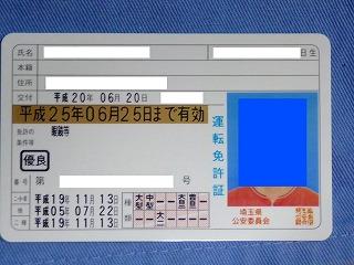 2008.06.22-20.44.26.jpg