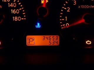 2008.11.14-05.28.04.jpg