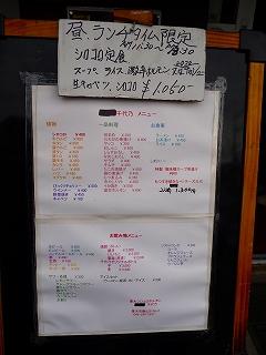 2009.02.11-12.18.51.jpg