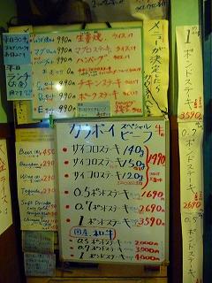 2009.05.01-11.08.29.jpg