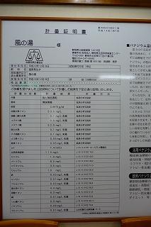 2009.06.13-16.21.57.jpg