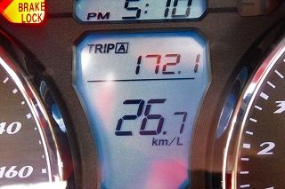 2009.08.22-17.15.00.jpg