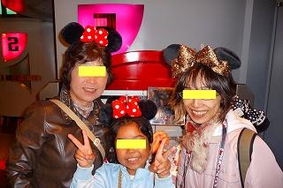 2009.11.02-16.49.54.jpg
