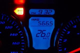 2009.11.27-21.33.23.jpg