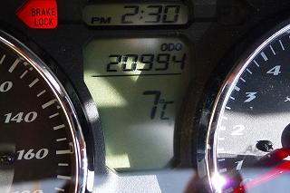 2009.12.31-14.32.01.jpg