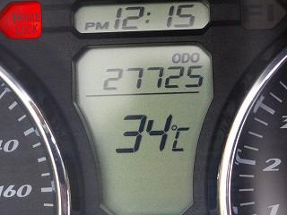 2010.06.20-12.17.52.jpg