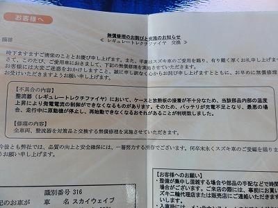 2011-04-23_07-54-39.jpg